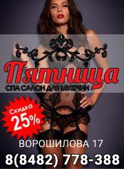 Ростов на дону проститутка 500 рублей